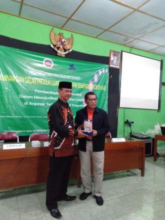 Gelar produk KKN UAD Yogyakarta